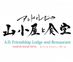 ad-friendship-lodge-and-restaurant-img.jpg